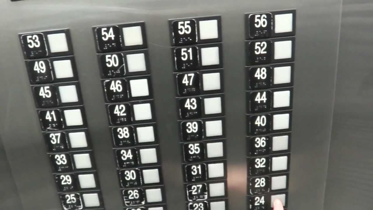 Otis Traction Service Elevators At The Millenium Hilton In